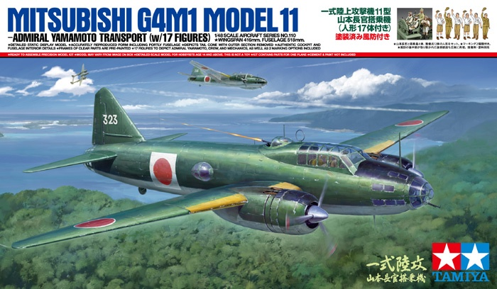 Tamiya #61110 1/48 Mitsubishi G4M1 Model 11