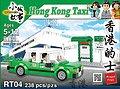 HONG KONG GREEN TAXI PUZZLE 238 PCS
