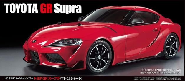 Tamiya #58674  1/10 Toyota GR Supra TT-02