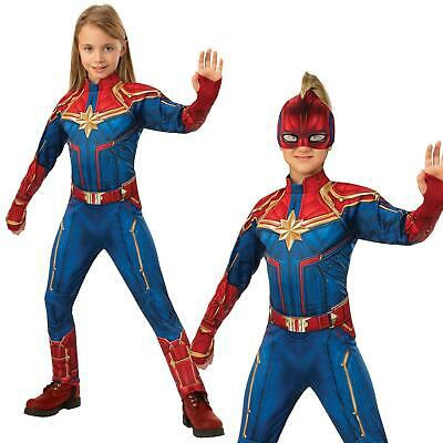 CAPTAIN MARVEL HERO SUIT S
