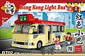 HONG KONG LIGHT BUS PUZZLE 696 PCS