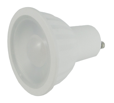 5W Halo Diffuse COB Dimmable GU10 Warm White