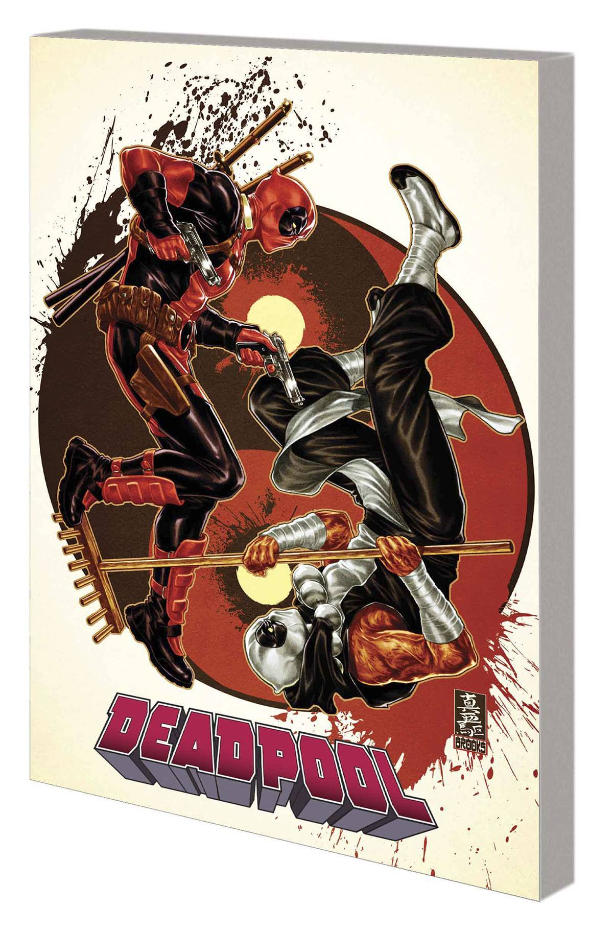 Deadpool Vol 07 Axis