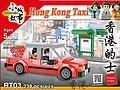 HONG KONG RED TAXI PUZZLE 238 PCS
