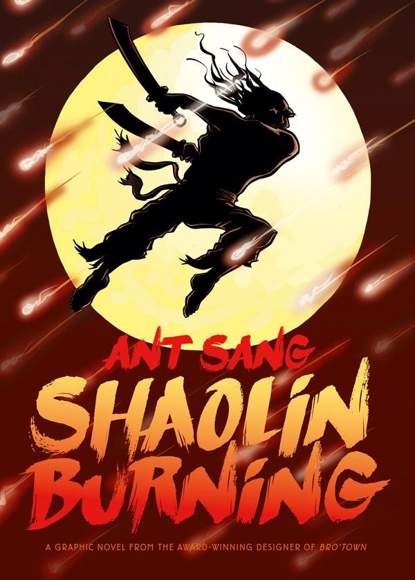 Shaolin Burning