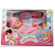 HAOYILE DOLL BIG BABY SET