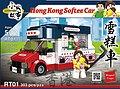 HONG KONG SOFTEE CAR PUZZLE 303 PCS