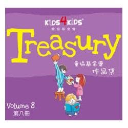 KIDS4KIDS TREASURY VOLUME 8 (PB)