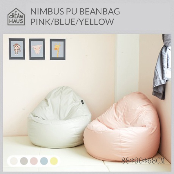 Miraculous Creamhaus Nimbus Pu Beanbag Customarchery Wood Chair Design Ideas Customarcherynet