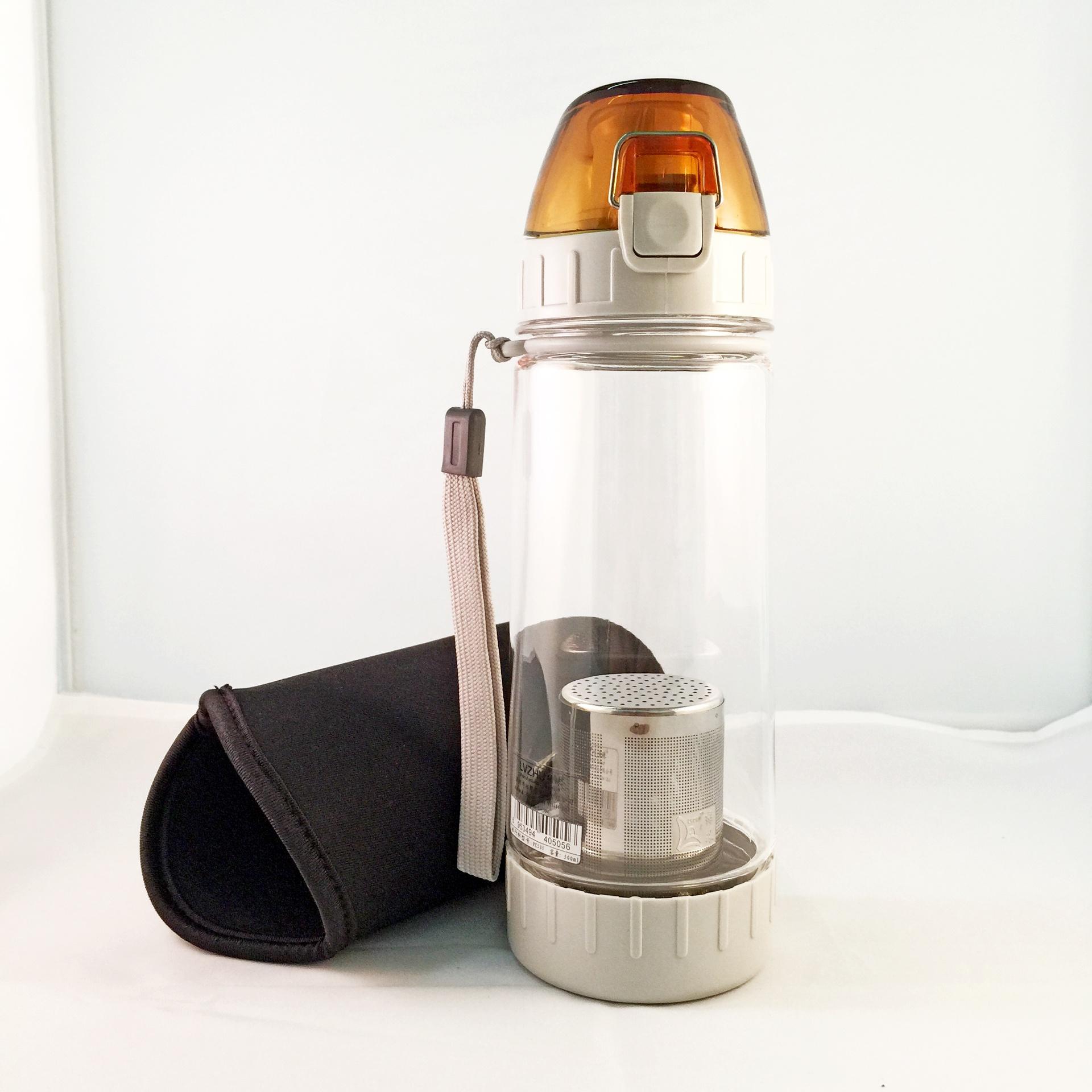 LVZHU Travel Tea Mug With Sleeve & LVZHU Travel Tea Mug With Sleeve | Portable Mugs | M\u0027s Home and ...