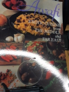 Awafi middle eastern recipe book phc gift amp book shop awafi middle eastern recipe book forumfinder Image collections