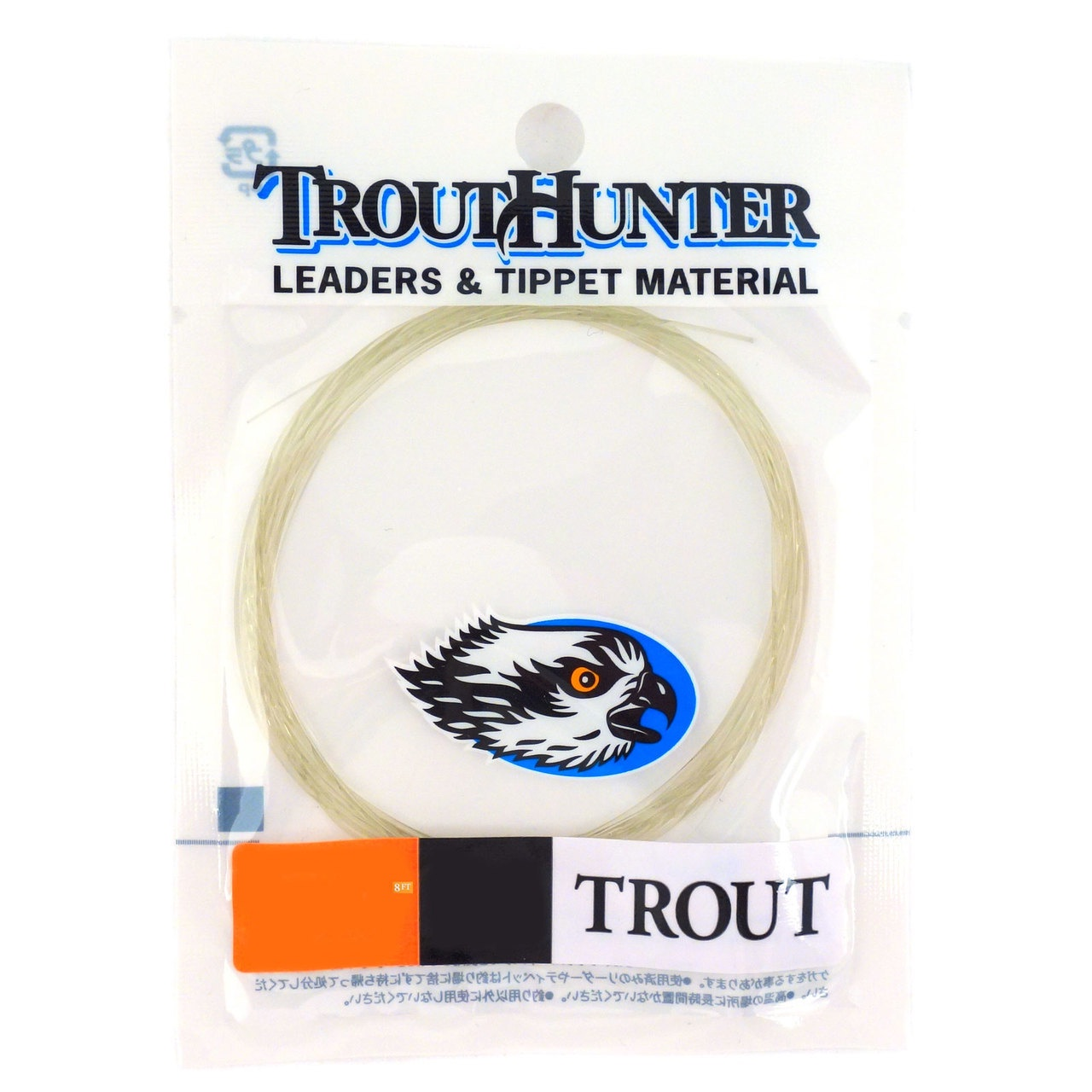 Trouthunter Nylon Leader