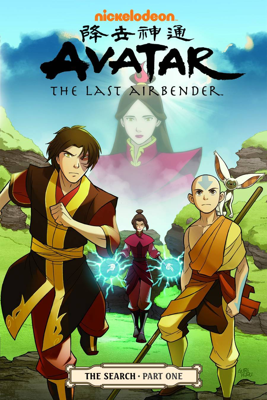 Avatar Last Airbender Vol 04 Search Part 1