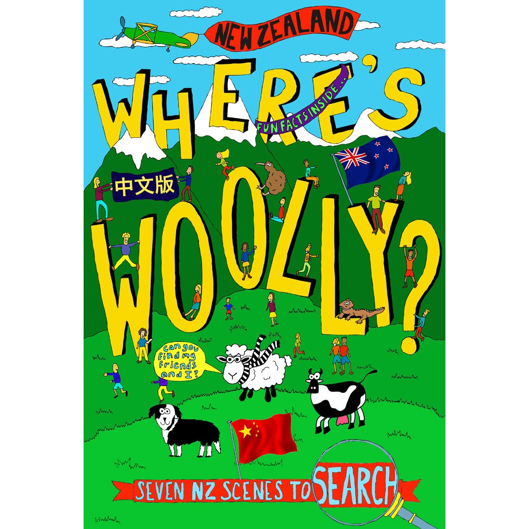 Where's Woolly Chinese
