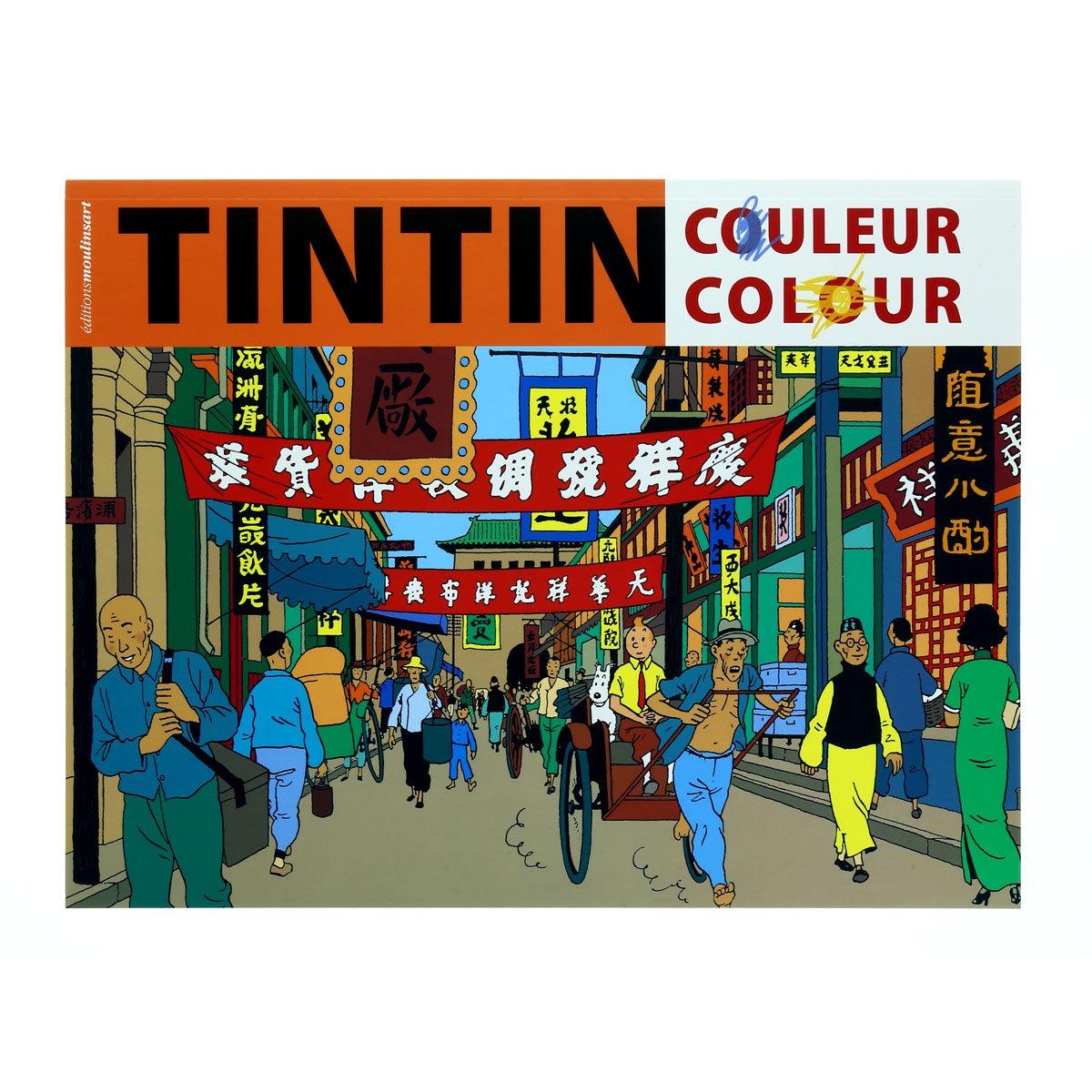 Tintin Colouring Book Orange