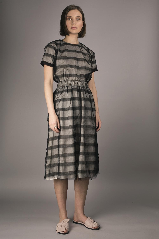Cathrine Hammel - Striped Tulle T-Shirt Image