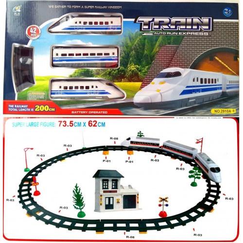 TRAIN AUTO RUN EXPRESS