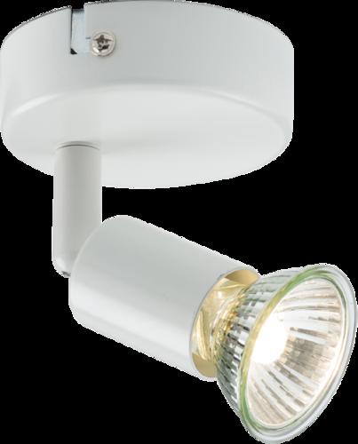 230V GU10 Single Spotlight - White