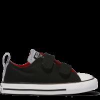 Converse V2 Low Sneaker - Blk/Blu