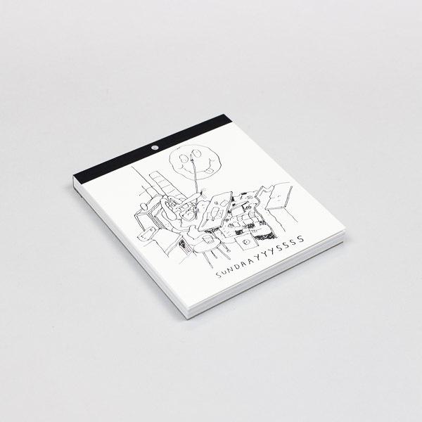 Sundaayyyssss Calendar By Stefan Marx