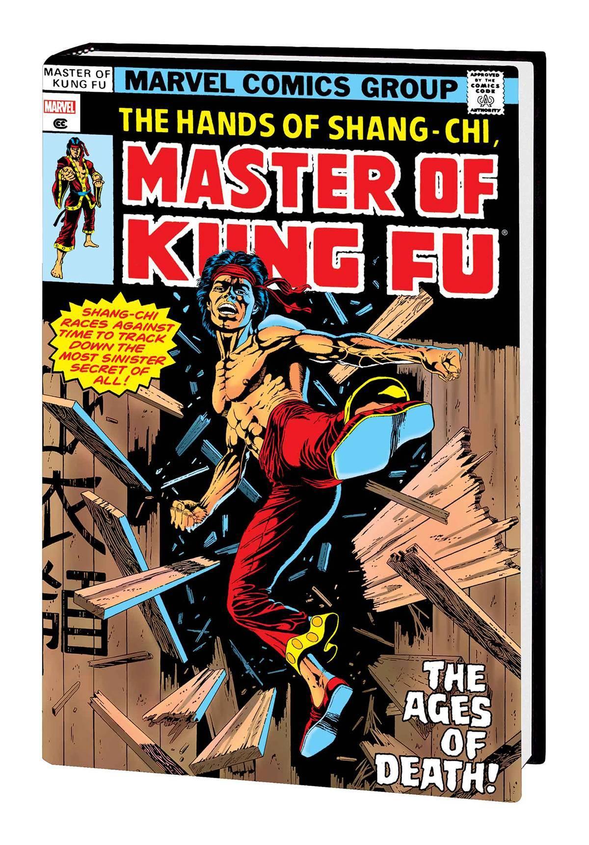 Shang-Chi Master Of Kung Fu Omnibus HC Vol 02 Dm Var Ed