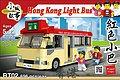 HONG KONG LIGHT BUS PUZZLE 696 PCS